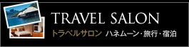 TRAVEL SALON