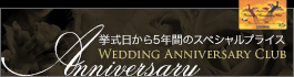 WEDDING ANNIVERSARY CLUB