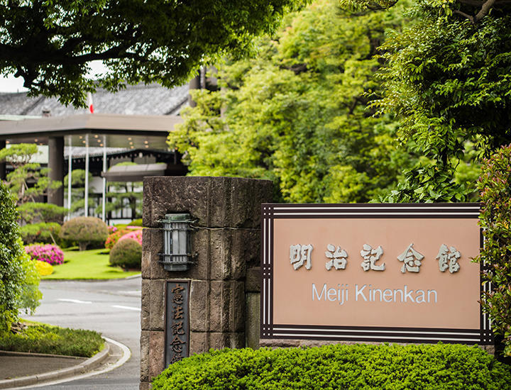Notification about hygiene management at Meiji Kinenkan