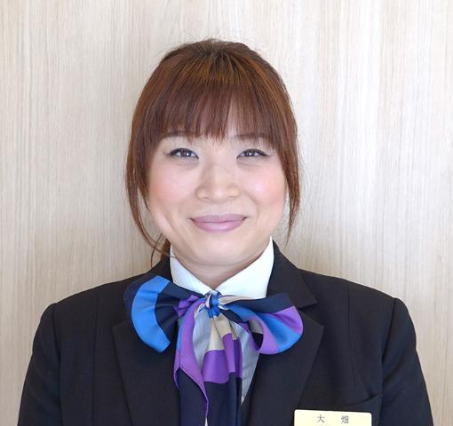 Sachiko Ohata