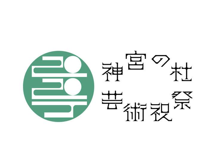 jingu-no-mori_logo.jpg
