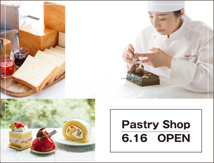 ペストリーショップオープン! / Pastry shop is now open!