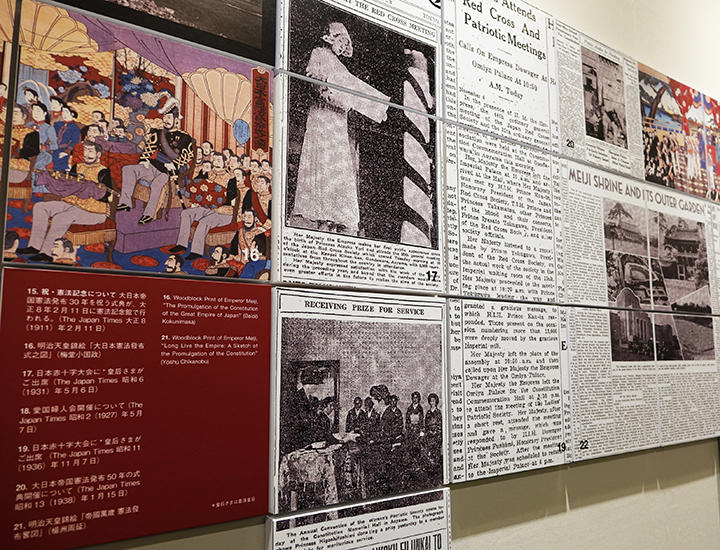 憲法記念館移築100年特別展 / Special exhibition of the 100th Anniversary of the Kenpo Kinenkan's relocation
