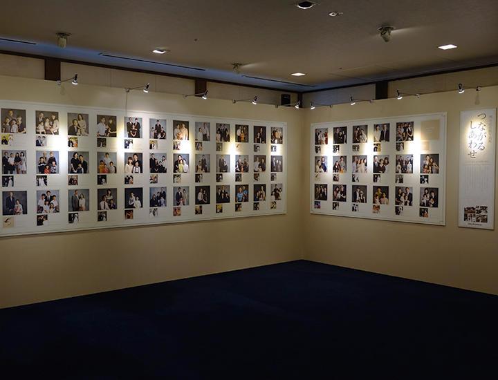 「明治記念館写真展 ~つながるしあわせ~」のご案内
