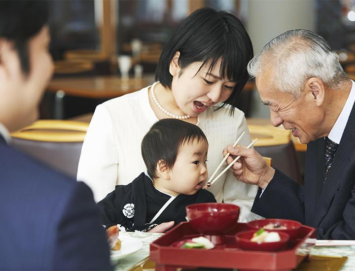 「お食い初め」記念日プラン