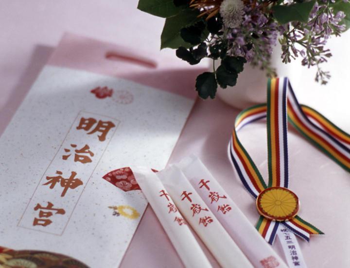 七五三記念日会食プラン