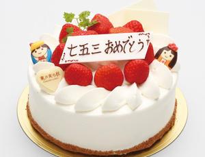 753 cake.jpg