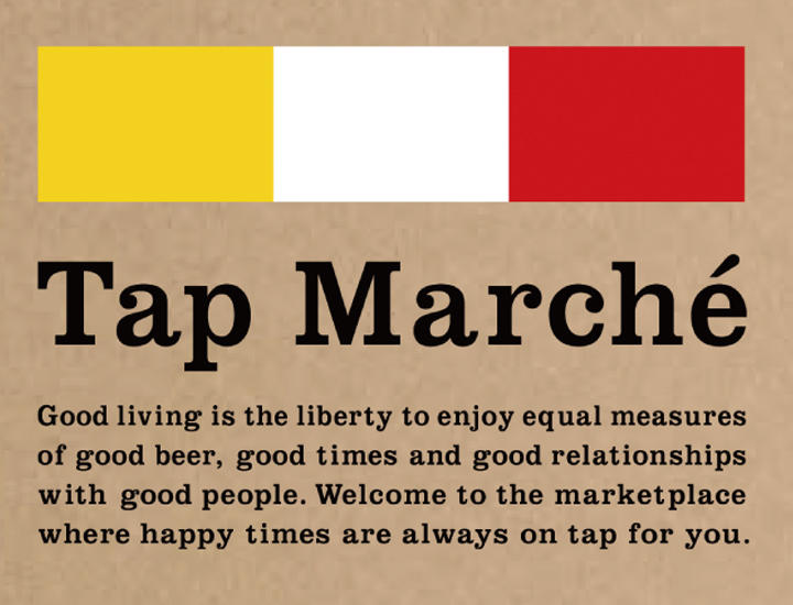 クラフトビール「タップマルシェ」