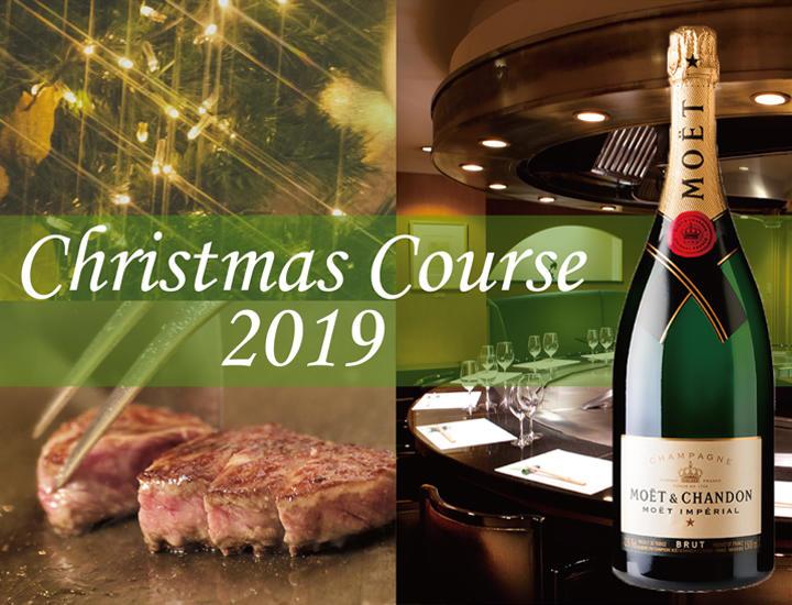 12/24・25限定「Christmas Course 2019」