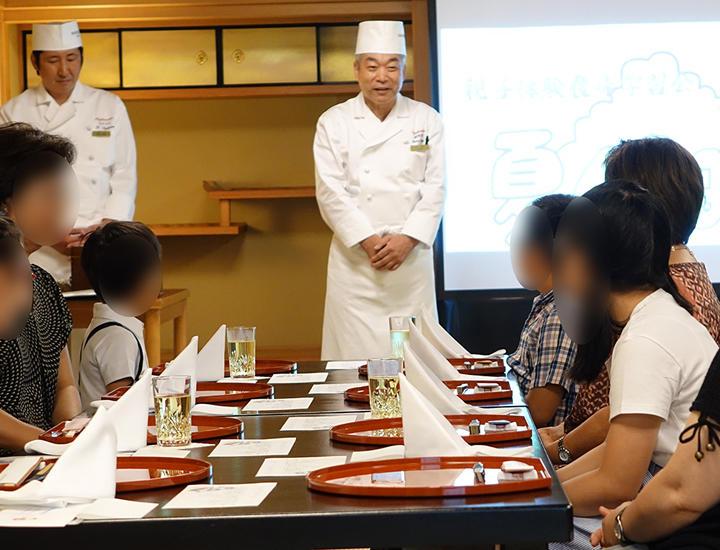 4/30開催【親子で参加】食卓作法の会