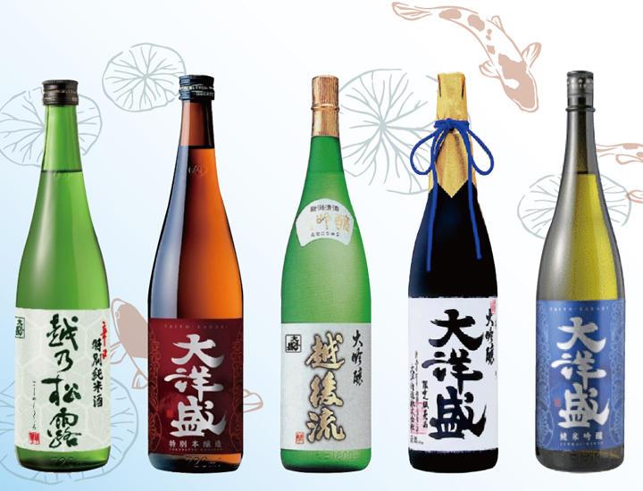 9/1開催「日本酒と日本料理を楽しむ会」